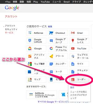 Googleac_2