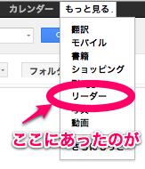 Googlemenu1_2